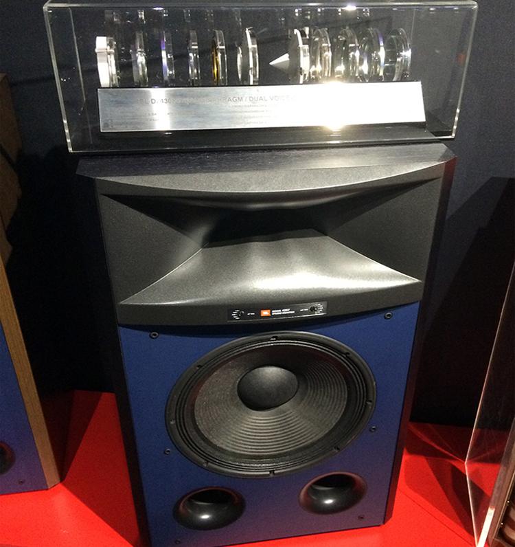 JBL 4367 Studio Monitor Loudspeaker with exploded driver display