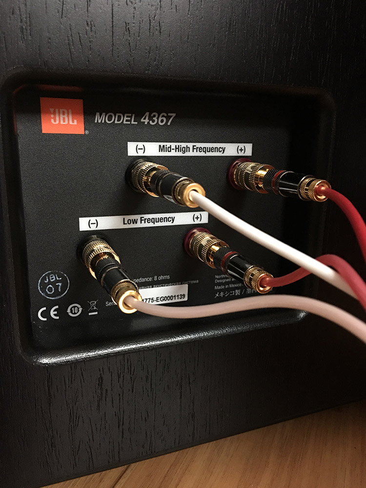 JBL 4367 Studio Monitor Loudspeaker Binding Posts